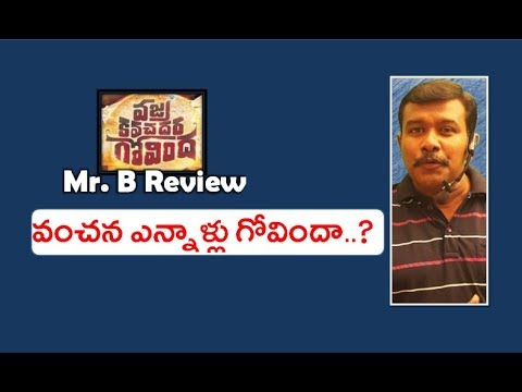 Vajra Kavachadhara Govinda Movie Review And Rating | Saptagiri | Vaibhavi Joshi | Mr. B