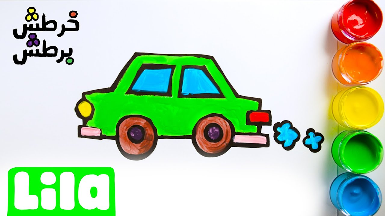 خرطش برطش ? كيفية رسم سيارات خطوة بخطوة للمبتدئين - S01E03 - Lila TV