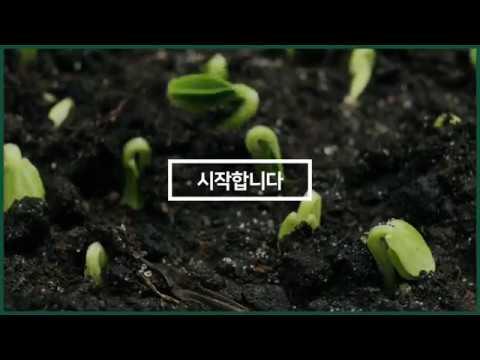 [아산나눔재단_파트너십 온] 4기 영상