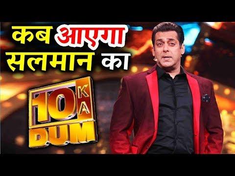 Salman Khan's DUS KA DUM - Know All About The NEW SHOW