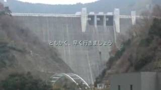 ケロロ軍曹が行くシリーズ第6弾。神奈川県にある国土交通省の宮ヶ瀬ダムに行ってきました。http://doboku.pek ori.jp.