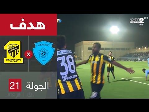 اهداف مباراة الاتحاد والباطن1-0 الثلاثاء 14-03-2017 دوري جميل السعودي للمحترفين