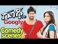 Googly Comedy Scenes Kannada comedy Yash Kirthi Karbhanda