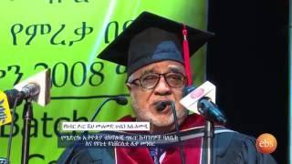 Unity University 2016 Graduation - የ2008 ዩኒቲ ዩኒቨርሲቲ  የምረቃ በዓል