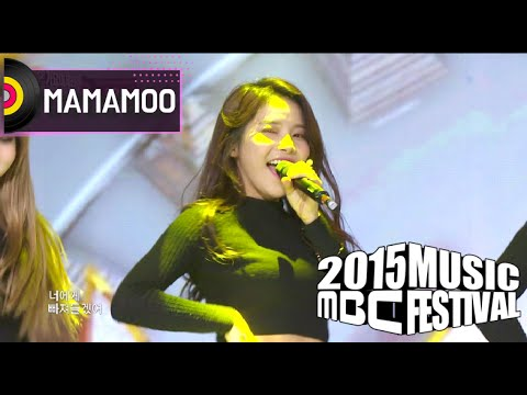 [2015 MBC Music festival] 2015 MBC 가요대제전 MAMAMOO - Single Ladies + Um Oh Ah Yeh 20151231
