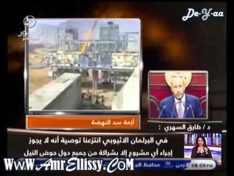 برنامج 90 دقيقه حلقة يوم السبت 1-6-2013 مع د. عمرو الليثى ولقاءات مع د. علاء الأسوانى ود. عمر عبد الكافى