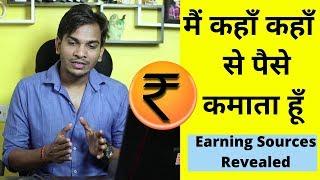 My Ways To MAKE MONEY ONLINE $ !! @Satish K Videos