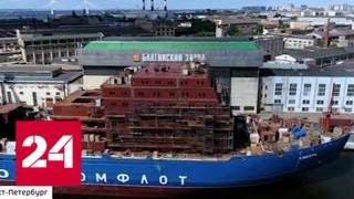 """Чудо-ледокол """"Урал"""": такого в мире еще никто не строил - Россия 24"""