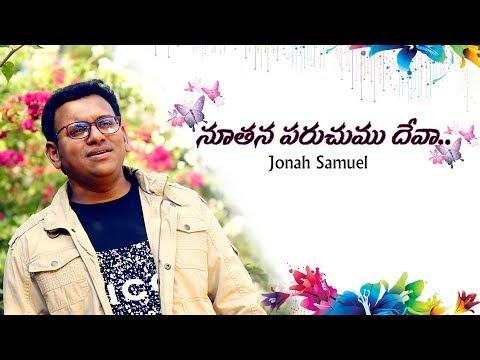 Noothanaparachumu Deva Official Video | Jonah Samuel | Sis.Glory Rangaraju