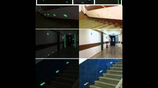 видео фотолюминесцентные эвакуационные системы