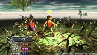 Chou Battle Houshin Gameplay HD 1080p PS2