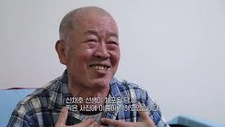 [독립운동 해외유적지] 중국 뤼순관동법원 -신채호