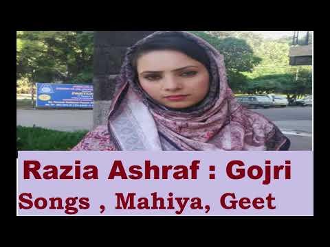 RAZIA ASHRAF  ||  NEW GOJRI SONG  ||  POET  ISRAEL ASAR  ||  GUJJARS OF J&K