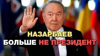Назарбаев ушел. Что с исламом?!