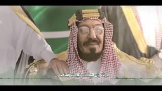 الراس شامخ مهداه للأمير محمد بن سلمان كلمات ضاري أداء علي بن محمد