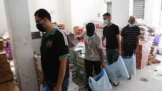 Matutdeling i Gaza, Palestina
