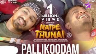 Natpe Thunai | Palikoodam | 8D Audio | Star Media Tamil