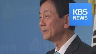 진영 후보자, '후원금으로 부당 공제' 되풀이 / KB…