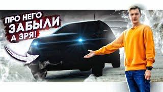 Отличный кроссовер за 2 млн. руб.! И это НЕ Volkswagen!
