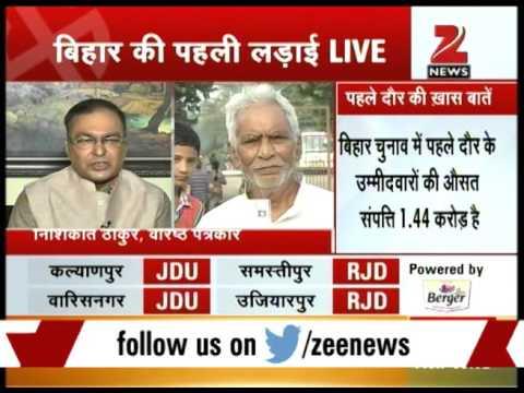 Bihar Polls: Nishikant Thakur on caste based Bihar election