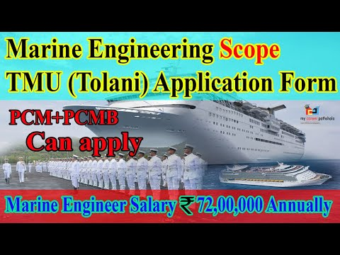 Marine Engineering Course TMU (Tolani) Application Form