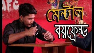 ক্রোধ   Krodh   Sk Rayhan Abdullah   Bangla Sad Short Film 2018   True Love Story 2018   MojaMasti