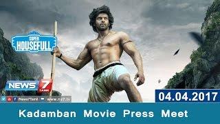 Kadamban Movie Press Meet | Arya | Yuvan Shankar Raja | Cathrine Tresa