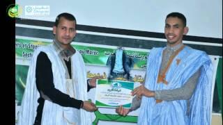 الطلاب الموريتانيون بمكناس يحيون الذكرى الـ55 لعيد الاستقلال الوطني