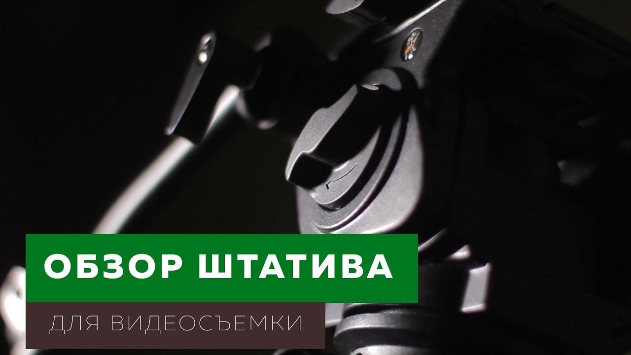 Glidecam camcrane 200 операторский кран монтируемый на стандартный штатив. Кран позволяет легко перемещать вашу камеру вверх-вниз и на.