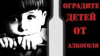 Лечение алкоголизма на украине(АЛКОБАРЬЕР – скажи «НЕТ» алкозависимости! Подробнее СМОТРИ по ссылке - http://bit.ly/1M7S4S9 Устраняет тягу к алког..., 2015-10-09T10:58:25.000Z)