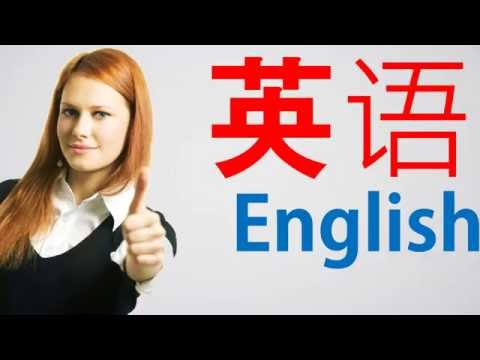 # 64 英语语音词汇语法说到阅读写作学习 English grammar translation nouns pronouns essay business来源: YouTube · 时长: 4 分钟15 秒