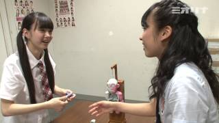 市川美織と山尾梨奈がミオリナのリーダーの座をかけて対決! 二人が出演...