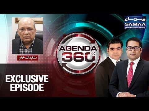 NAB gets 10-Days physical Remand of Shehbaz Sharif | Agenda 360 | SAMAA TV | Oct 06, 2018