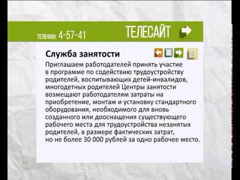 Телесайт на канале ТНТ - Норд ТВ (г. Новодвинск)