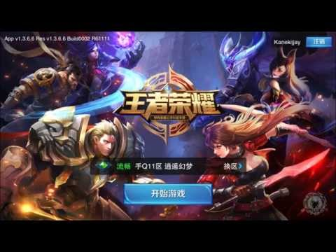 J'SMITH.Gaming Channel - [MOBA] KING OF GROLY 5V5 ( เกมมือถือจีน )