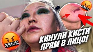 Визажисту жалко тратить на меня косметику! Проверка салона красоты в Узбекистане! |NikyMacAleen