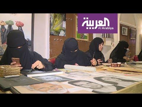 نشرة الرابعة ..فريق حكايا الفن يلون ملامح الأحساء  - نشر قبل 48 دقيقة