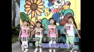 vuclip [Q-Genz 巧千金] 小宝贝 -- 小宝贝 (Official MV)