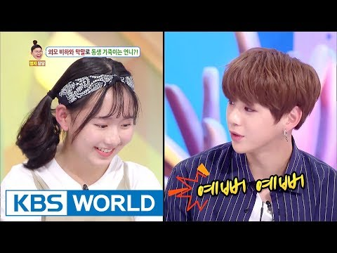 The Sister Makes Fun Of Her Younger Sister With Her Look! [Hello Counselor / 2017.09.11]