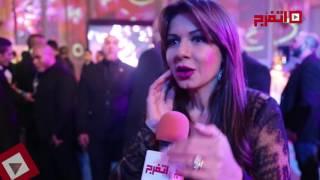 اتفرج | نجلاء بدر ورانيا فريد شوقي وأمينة يهنئون الشاب خالد