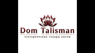 Dom Talisman оптовый интернет-магазин магических свечей.