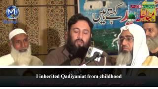 Nephew of 'Qadiani Ahmadiyya' Leader Mirza Masroor Reverts to Islam _ 26 Feb 2013
