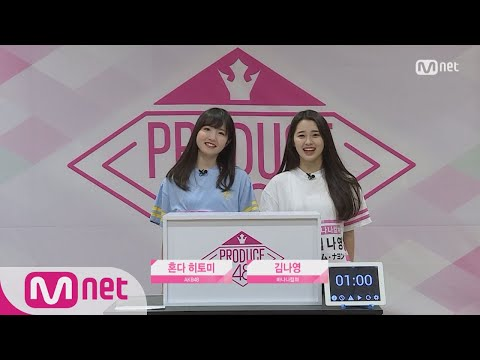 "IZ*ONE Spotlight: Honda Hitomi (ranked #9 on ""Produce48"") - Neo"