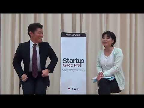 Startup GRIND TOKYO × Koichiro Shimizu LearningEdge Co , Ltd