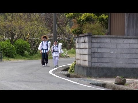 PBS - Sacred Journeys - Part 2: Shikoku