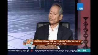د.جودة عبد الخالق ينتقد مشروع العاصمة الإدارية الجديدة ويصفه بإنه مشروع غير مخطط وليس له دراسة جدوي
