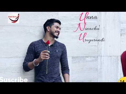 Abinaya Album Song Download In Tamil Dev Swapp Co Il