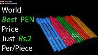World Best PEN - Likho Phekho Pen - Price Just Rs-2 - FORT DF Pens