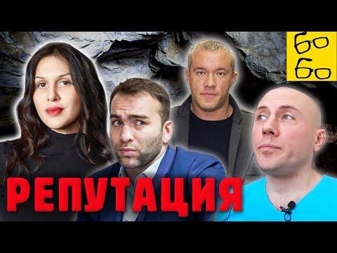 Камил Гаджиев и Олег Раевский — что не так с промоутерами ММА в России?