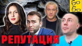Олег Раевский и Камил Гаджиев что не так с промоутерами ММА в России